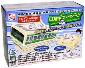 京商RC COMEティッシュ!!電車タイプ