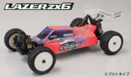 バギー レーザーZX-6