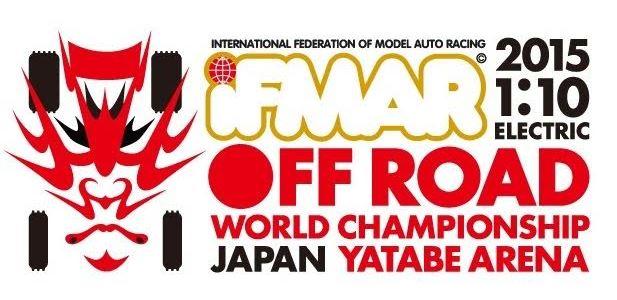 EPオフロード世界選手権が日本で開催中