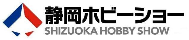 静岡ホビーショーでRCカー・ガンプラ・ミニ四駆をチェック