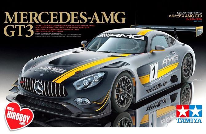 おすすめのタミヤRCカー【MERCEDES-AMG GT3】