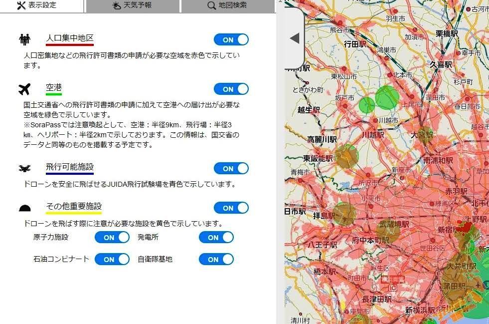 ドローン専用地図サービス「SORAPASS」は使えるのか