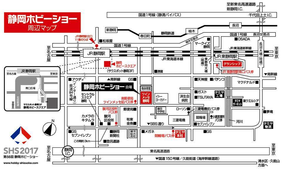 第56回静岡ホビーショー2017直前情報・タミヤRCカー新製品
