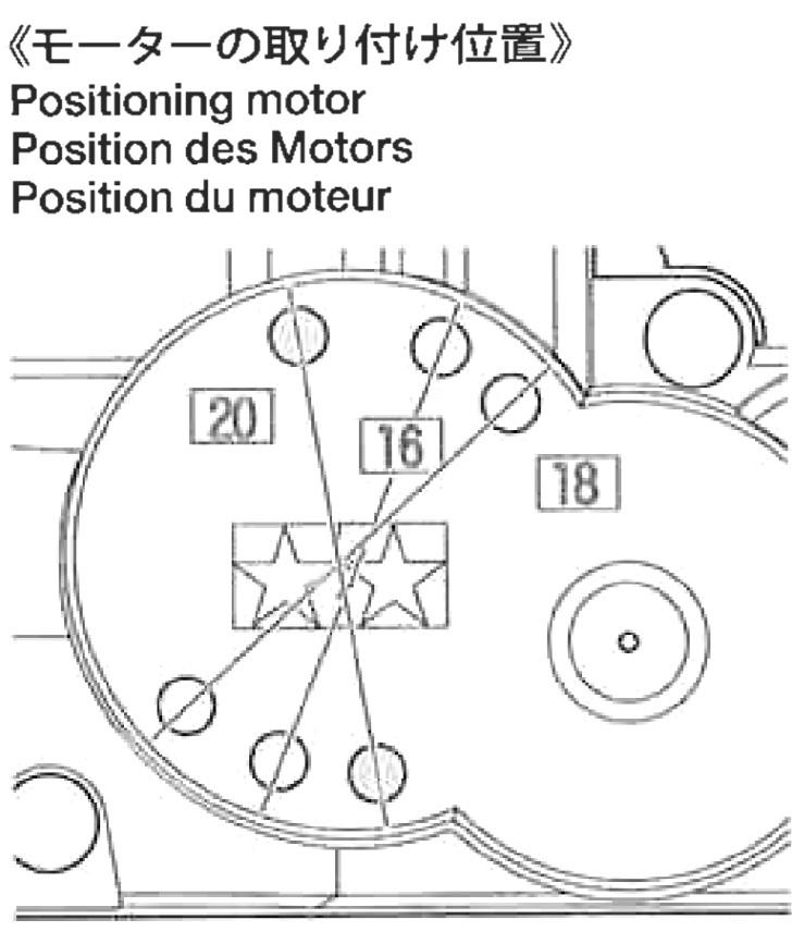 ラジコンカー-ギア比-変更方法